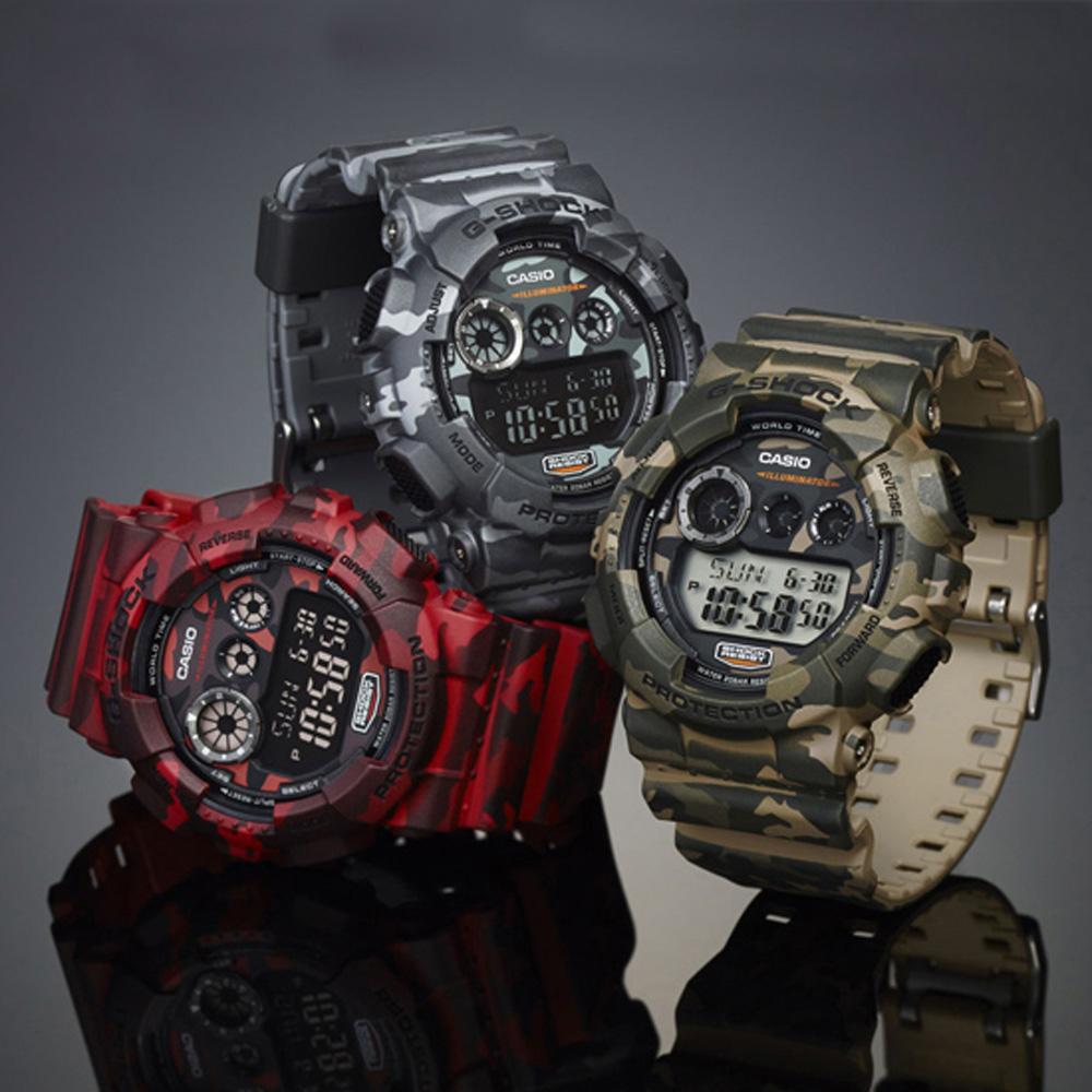 a170bbca86c Relógio Digital G-Shock Verde Militar Colecção Primavera Verão G-Shock
