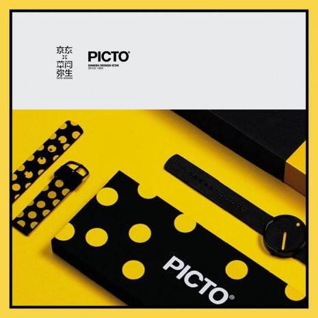 Gift set: black picto watch with extra polka-dot strap Colecção Outono/Inverno Picto