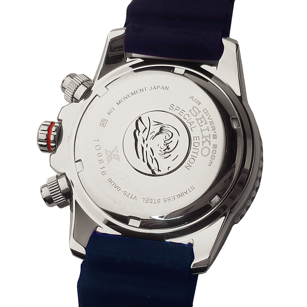 4bc0925b9ad Seiko Prospex Sea Solar Chronograph relógio. Seiko relógio 2018. Seiko  relógio azul