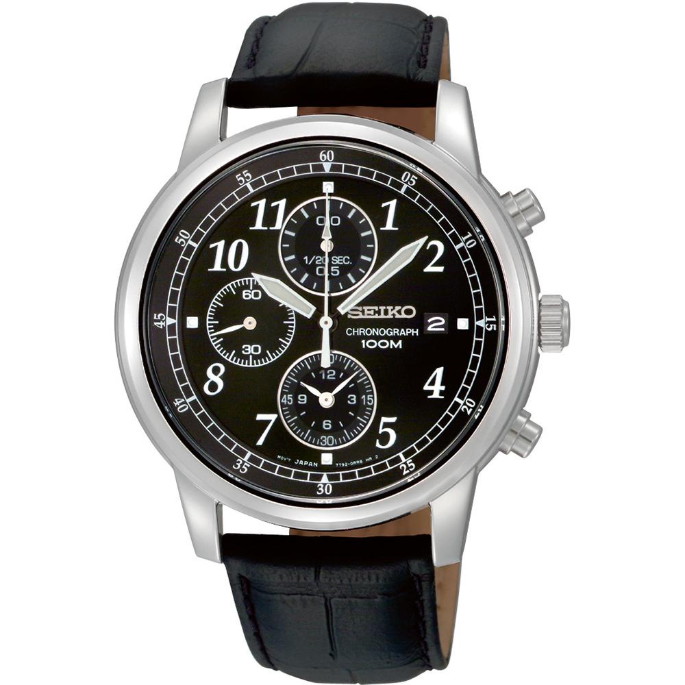 Seiko Homens Relógios online • Envio rápido em Relogios.pt edd6f737fb